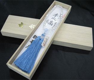 女性用数珠(京念珠)本水晶・ブルークォーツ仕立の通販・販売