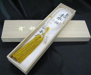 女性用数珠(京念珠)本水晶/トパーズ仕立 スターシェイブカットの通販・販売
