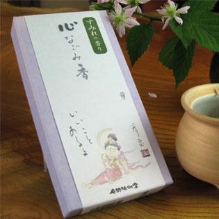 線香 奥野晴明堂 心なごみ香・すみれの香り 通販・販売